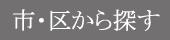 �s�悩��T��